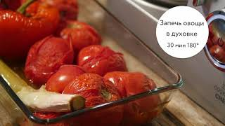 Теплый томатный суп с  аджикой и моцареллой