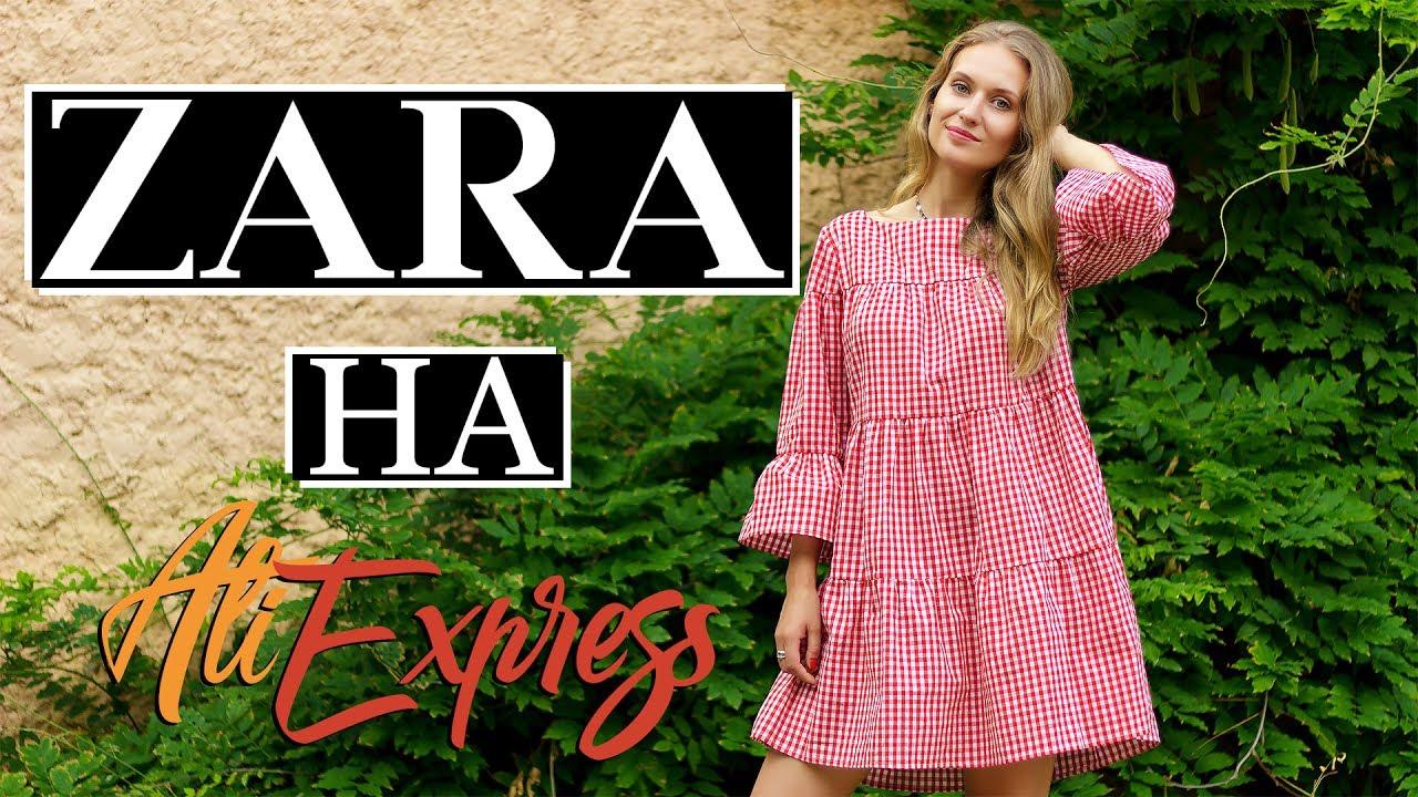 Одежда Зара (Zara) - Вечерняя коллекция 2017-2018 - YouTube