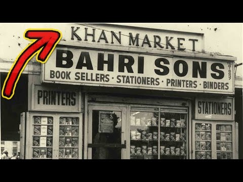 Rare old Photos of Delhi | दिल्ली के गजब दुर्लभ फोटो | amazing historical photos