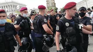 SaveФОП. Бойня и драка полиции с #ФОПами на Майдане. #SaveФОП #зеленский