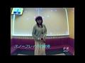 スノーフレイクの街角/杏里 部屋の真ん中で 歌ってみた うたスキ動画JOYSOUND