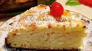 Яблочный пирог с заливкой - Нежный
