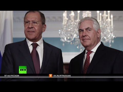 Сирия и Украина: о чём говорили Лавров и Тиллерсон