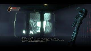 【PC】BioShock#02【BioShock Triple Pack】