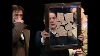 Алла Пугачева Театр Вахтангова Евгений Онегин full version