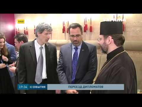 Посольство Австралии переехало из России в Украину