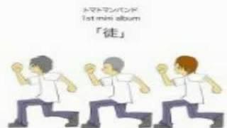 トマトマンバンド 1st mini album 試用版.