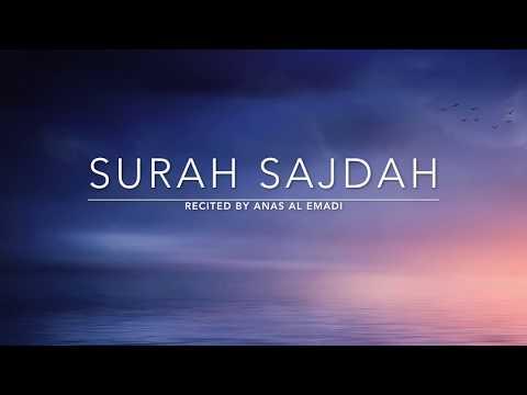 Surah Sajdah - سورة السجدة | Anas Al Emadi | English Translation
