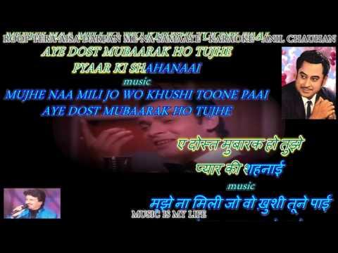 Roop Tera Aisa Darpan Me Na Samaaye - Karaoke With Scrolling Lyrics Eng. & हिंदी