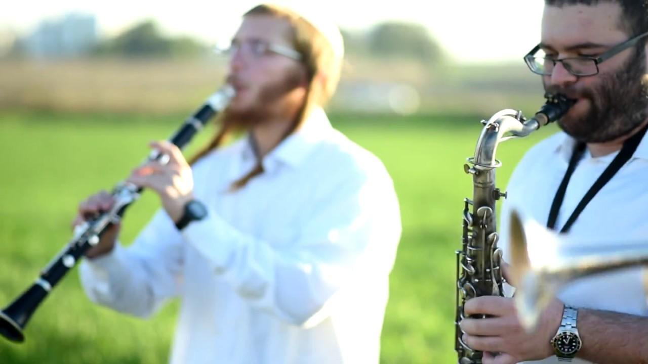 להקת נשמחה בקליפ חתונה חדש - ותבנהו מהרה | והריקותי | ניגון בעלזא