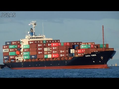 M/V KYOTO TOWER コンテナ船 Container Ship Zodiac 2016-OCT