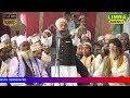 Maulana Shafiulla Chaturvedi Part 1, Nizamat Halchal Siwani 12 April 2018 Nepal HD India
