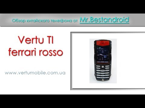 Копия Vertu TI ferrari Rosso