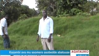 Kazambi ava mu ssomero lya Lawrence Mulindwa asobedde abatuuze thumbnail