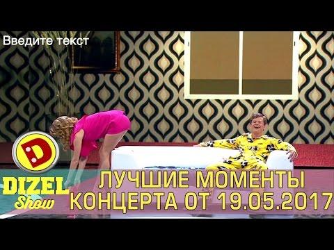 Работа Няней в Киеве без посредников Найти Вакансии няни