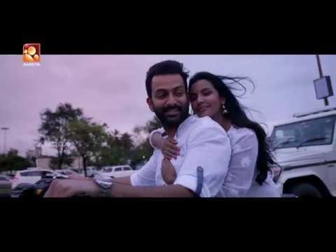 Ezra Malayalam Movie  Song | Lailakame Song |  Amrita Online Movies | Amrita TV
