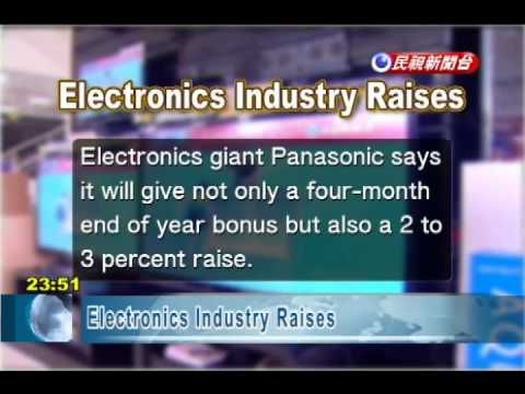Electronics Industry Raises