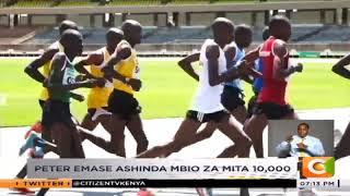 Peter Emase ashinda mbio za mita 10,000