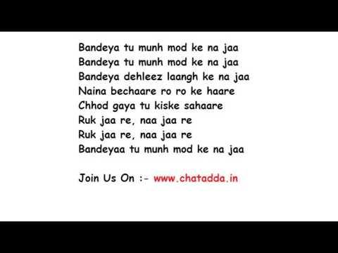 Bandeya Lyrics - Jazbaa Jubin Nautiyal feat. Aishwarya Rai Bachchan