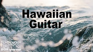 Hawaiian Music - Aloha Cafe Music - Tropical Beach Island Music for Paradise Holiday