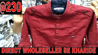 Cheapest wholesale Market of Shirts in Mumbai | New National Market | Rs 200