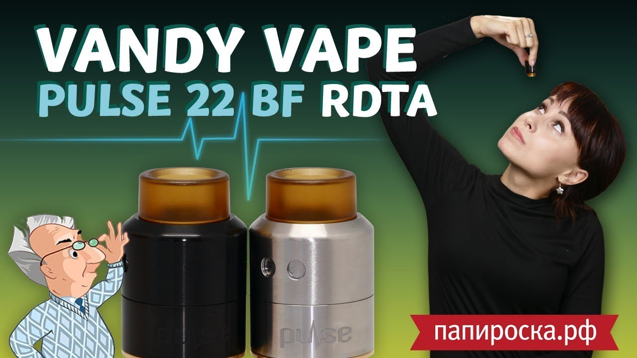 MESH RDA l by Vandy Vape l НАВАЛ НА СЕТКЕ l Alex VapersMD review .