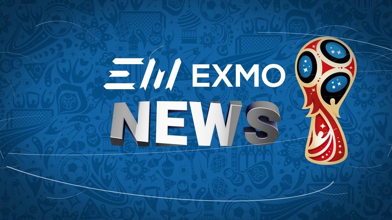 EXMO Expertise: TOP-5 новостей мира криптовалют на ЧМ по футболу 2018