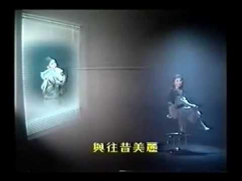 徐小鳳Paula Tsui  -  無奈
