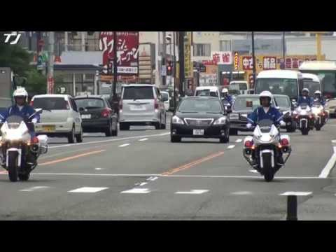天皇皇后両陛下 金沢市 Emperor Of Japan Motorcade Ishikawa Kanazawa City