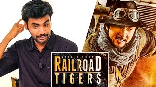 RailRoad Tigers movie review | Jackie Chan's Talkless comedy