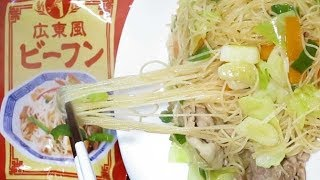 Camel Coffee (Japan) KALDI Guangdong Style Rice Vermicelli.