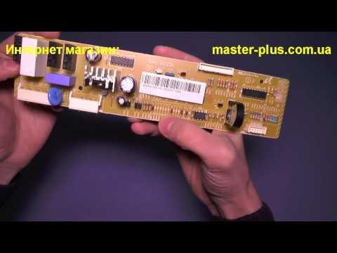Модуль управления Samsung DA41-00018C