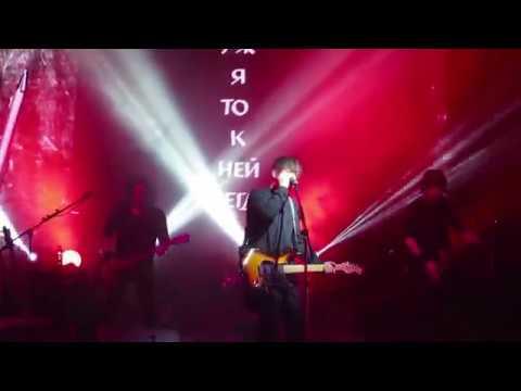 Концерт гр. Агата Кристи в г. Лысьва. 10.04.2019 г. Полная версия
