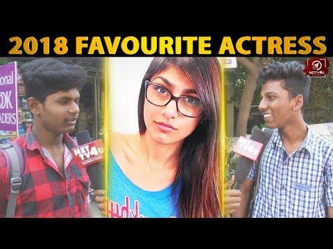 Favorite Heroine 2018   Keerthy Suresh  Nayanthara  Trisha