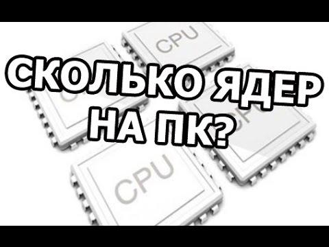 Как переехать в Москву и устроиться на работу?