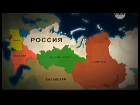 Карта России 2050г