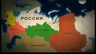 видео карта западных регионов россии