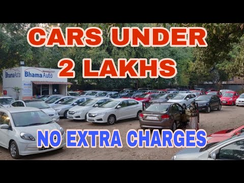 Cars Under 2Lakhs Only No Extra Charges | Used Cars For Sale In Pune | Maharashtra | Fahad Munshi