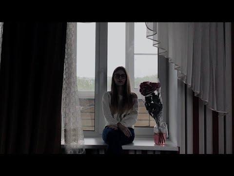 Бьянка - Вылечусь (Премьера клипа, 2017) - YouTube