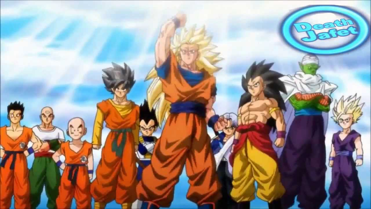 Dragon ball z cancion ganador hd youtube - Dragon bale z ...