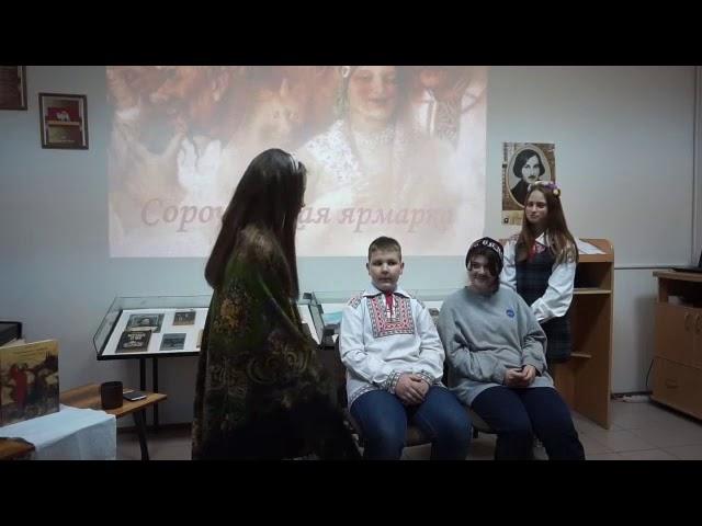 """Изображение предпросмотра прочтения – «""""Юные актеры""""» читает произведение «Сорочинская ярмарка отрывок» Н.В.Гоголя"""