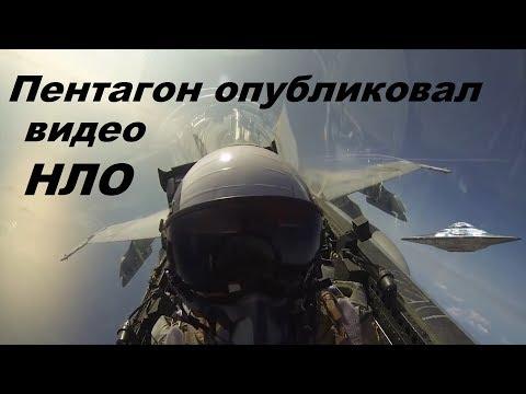 Пентагон опубликовал видео