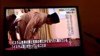 Ahmadi Muslims in Japan praying for peace