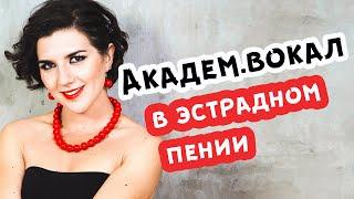 Мастер-класс по академическому вокалу (Анастасия Сверкунова из Singwell Studio)(, 2014-04-17T07:24:27.000Z)