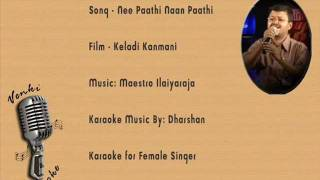 Nee Pathi Naan Pathi - Karaoke For Female Singer