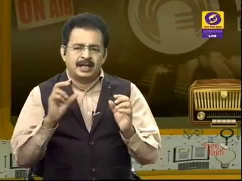 Jeevandarshana - Special Program on World Radio Day | 08 Feb 19 | DD Chandana