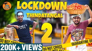 Lockdown Thindatangal 2 | Thirsty Crow | Ambani Shankar | Tamil Comedy Videos 2021