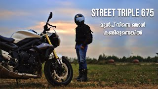 Triumph Street Triple 675 Malayalam Review