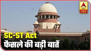 SC-ST Act: Know Big Things About Supreme Court's Verdict | ABP News