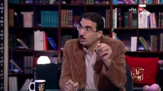 كل يوم: احتفال مصر بمرور 150 عاما على الحياة النيابية .. د. أيمن شبانة